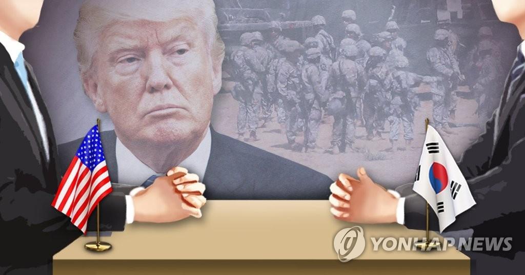 详讯:韩青瓦台称特朗普下令裁减驻韩美军消息不属实