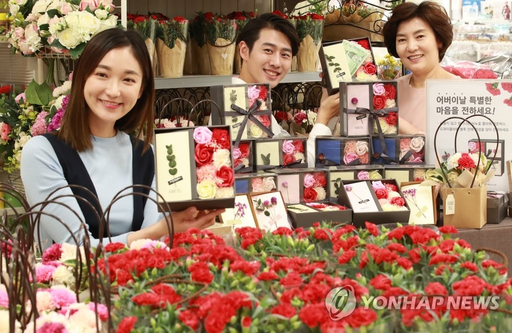 调查:5月家庭月让七成韩国人感到有负担 - 1