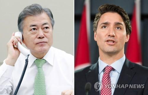 文在寅与加拿大总理通话呼吁G7支持半岛无核化