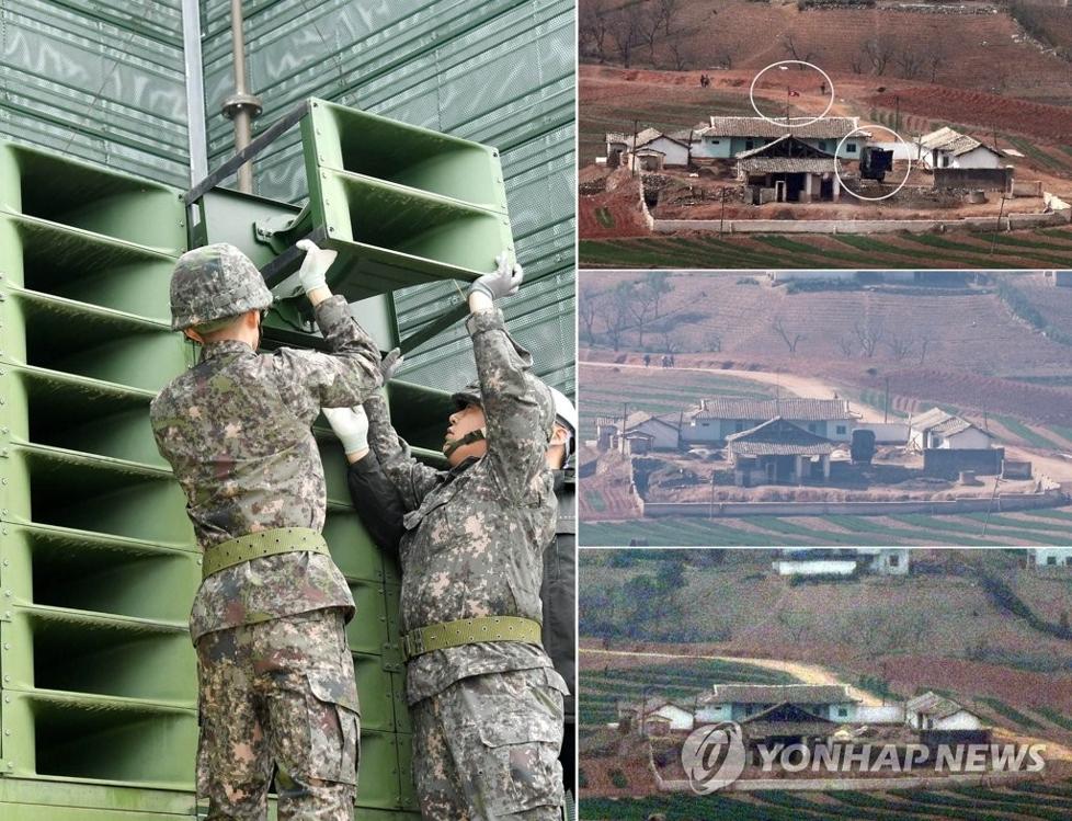 资料图片:韩军和朝军同时拆除军事分界线地区的对朝、对韩扩音喊话设备。(韩联社/联合采访团)