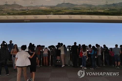 韩朝关系转暖带热边境游