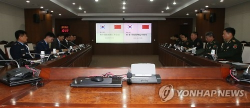 韩中国防政策工作会议时隔2年4个月重启