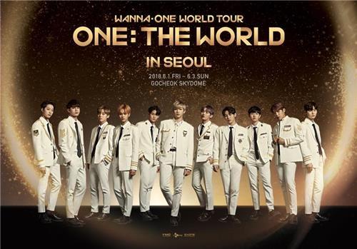 Wanna One首尔演唱会海报(官方脸谱)