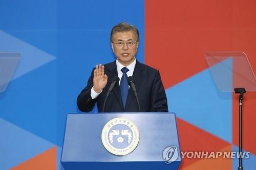 资料图片:2017年5月10日,韩国第19任总统文在寅在国会举行就职仪式。(韩联社)