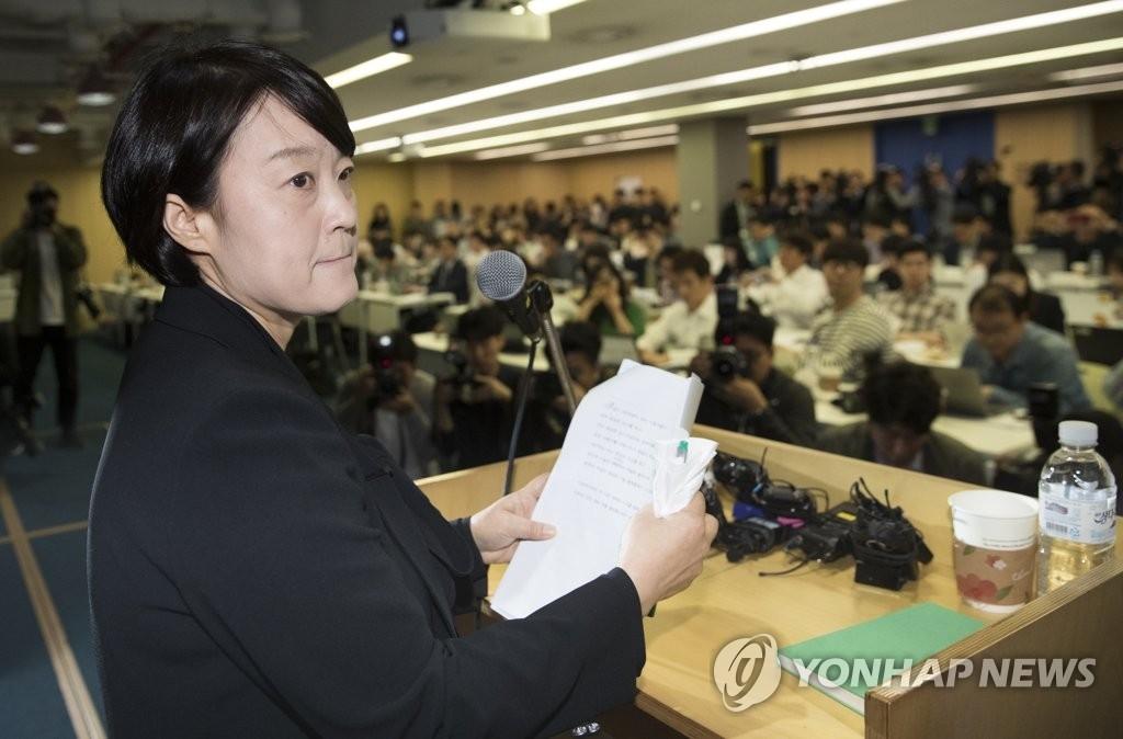 韩国最大门户网站NAVER代表理事韩圣淑(韩联社)