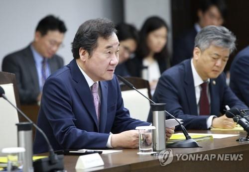 韩总理:新政府成立一年 内阁将更努力