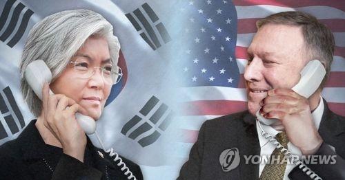 韩外长康京和明访美并会晤蓬佩奥