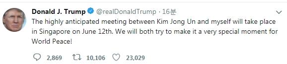 简讯:特朗普称美朝首脑会谈6月12日在新加坡举行