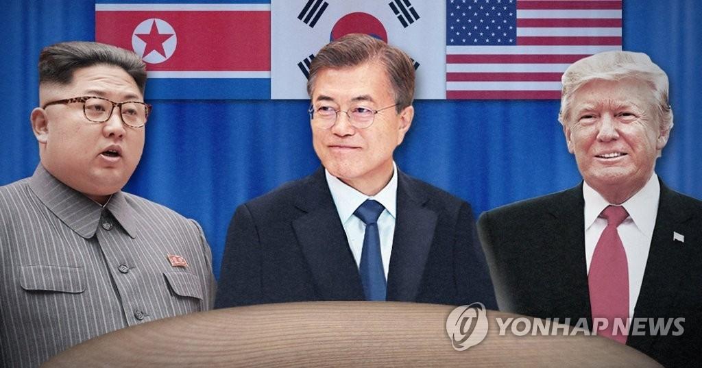 韩欢迎朝美领导人6月12日新加坡会晤