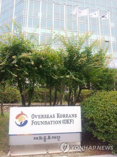 韩国财团资助青岛朝鲜族青年职业研修