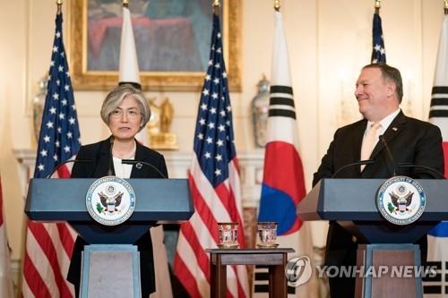 韩美外长重申半岛无核化原则