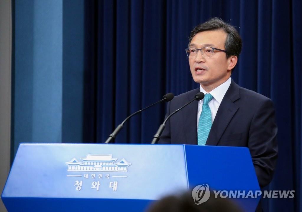 韩青瓦台欢迎朝鲜宣布废弃核试验场