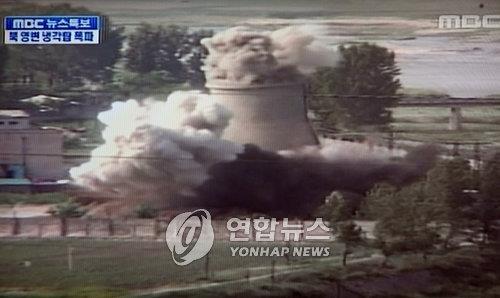 朝鲜将关闭丰溪里核试验场 现场能否直播引关注