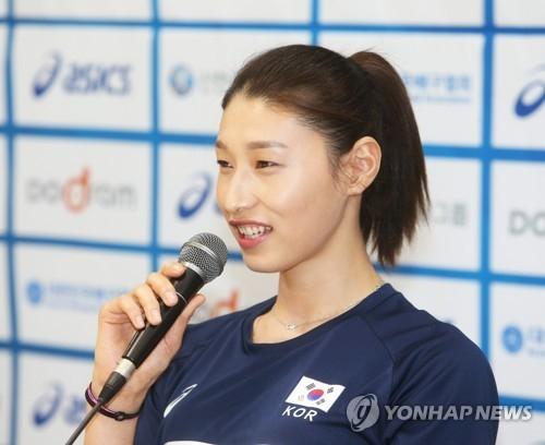 韩女排队启程赴华将参加世界联赛首周竞赛