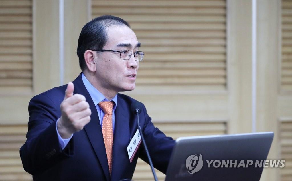 朝鲜前高官:金特会协议难免止于核裁军