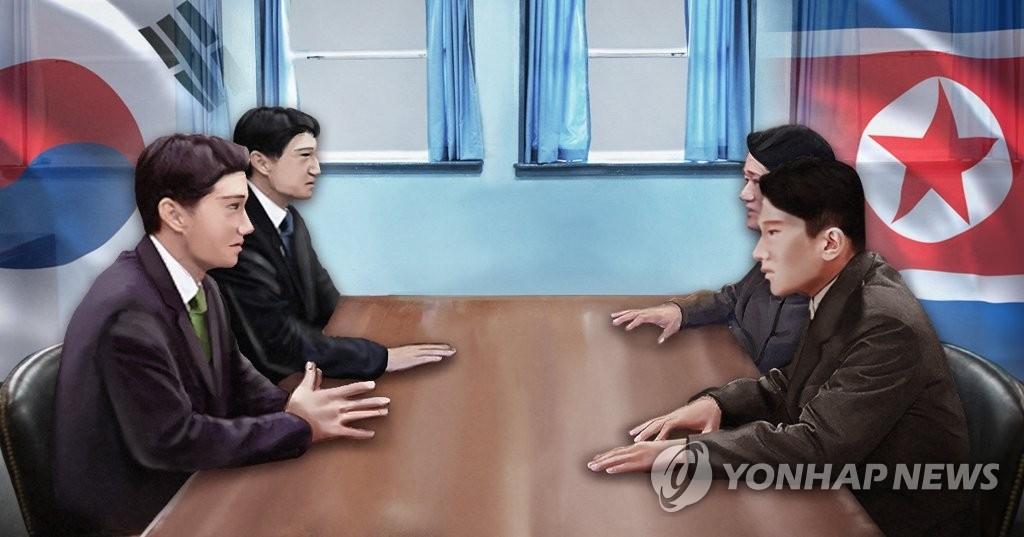 简讯:朝鲜提议16日在板门店举行高级别会谈