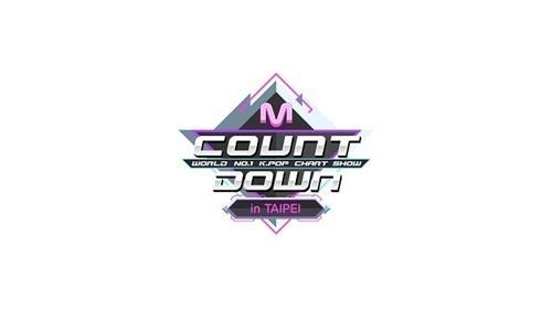 韩音乐打榜节目《M!COUNT DOWN》7月登陆台湾
