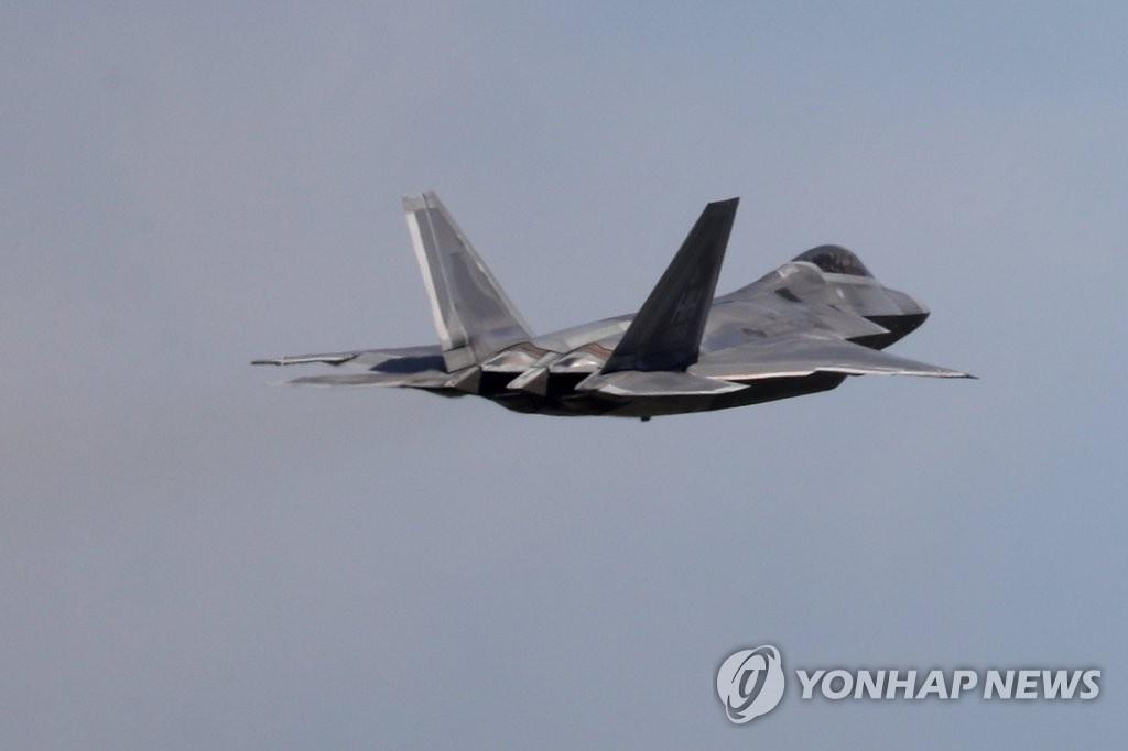 美战略轰炸机缺席联演 韩美军方讨论朝鲜动向