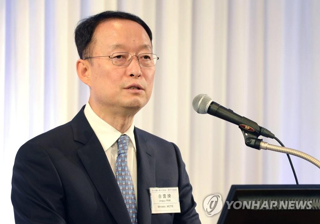 韩中产业合作部长级对话24日在首尔举行