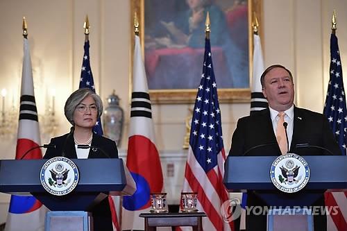 韩美外长商议朝鲜会前变卦