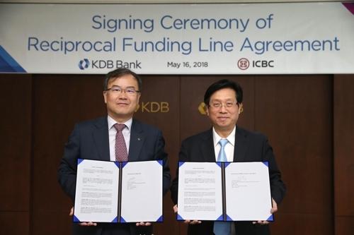 韩国产业银行与中国工行签署2亿美元货币互换协议