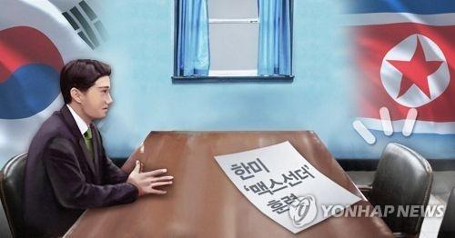 韩政府发通知就朝鲜单方面推迟高级别会谈表遗憾
