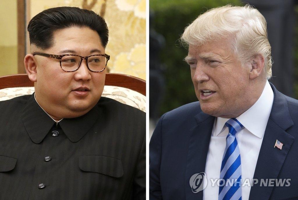 韩高官对朝美首脑会谈谨慎乐观