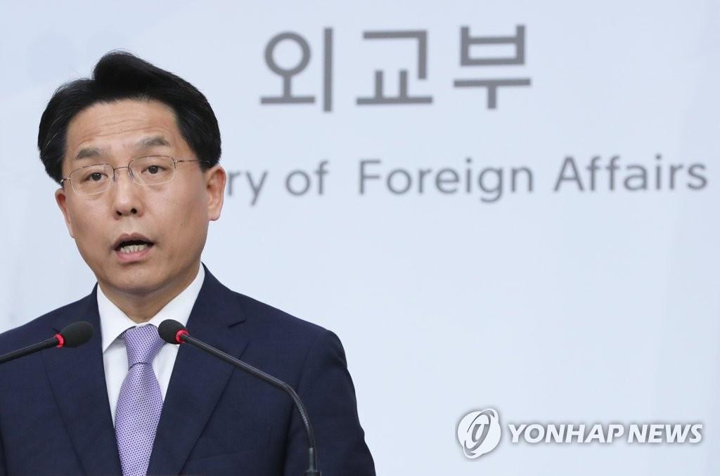 韩外交部:通过韩美合作全力实现半岛无核化