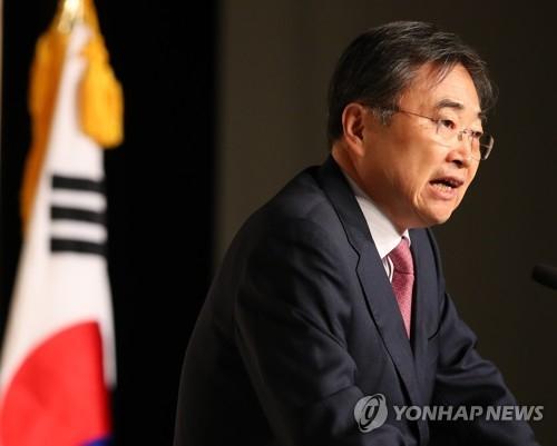 韩国争取G20支持半岛无核化与停转和