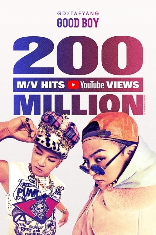 GD太阳《GOOD BOY》MV播放量破2亿 - 2