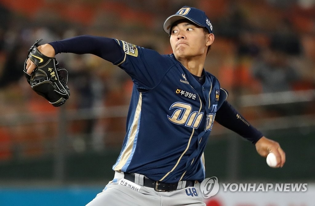 韩国职棒赛事将登陆台湾荧屏