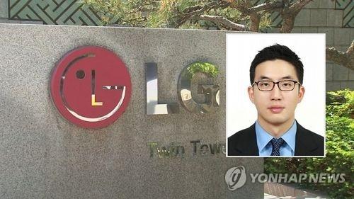 LG集团迎第四代经营时代
