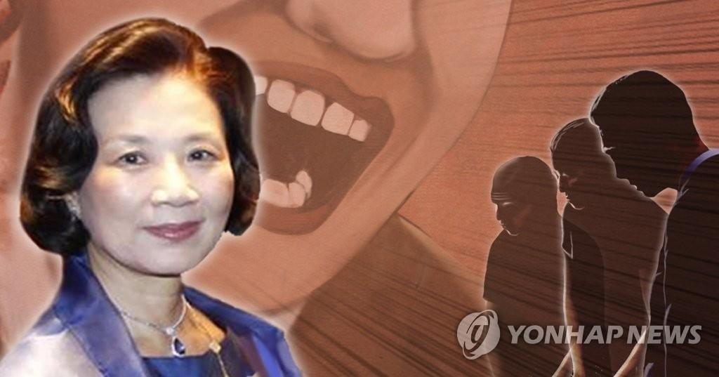 韩警方下周传讯涉嫌施暴韩进集团会长夫人