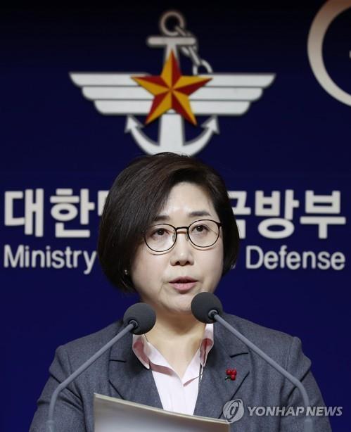 韩国防部:韩美年度例行联演将照常进行