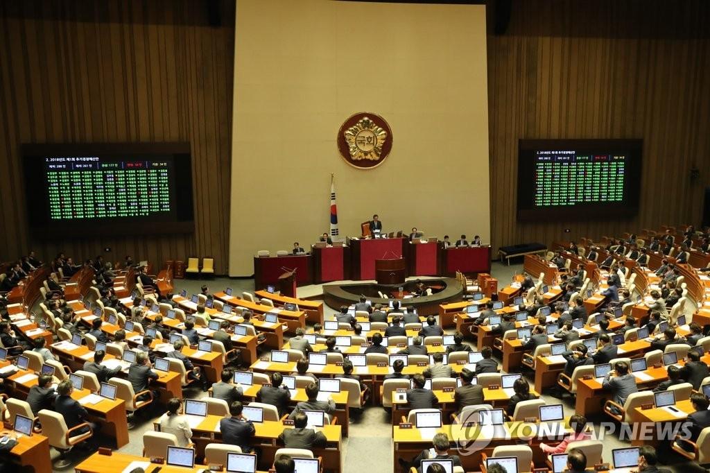 韩国国会通过补充预算案 总额224亿元