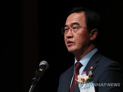韩国呼吁朝鲜邀同胞记者见证拆核试场