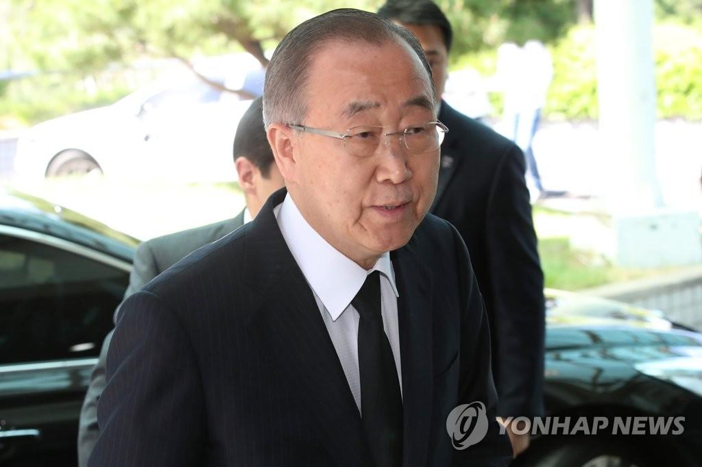 韩政商各界人士纷纷吊唁LG已故会长具本茂
