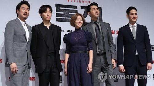 韩国票房:本土片《毒战》力压《死侍2》领跑