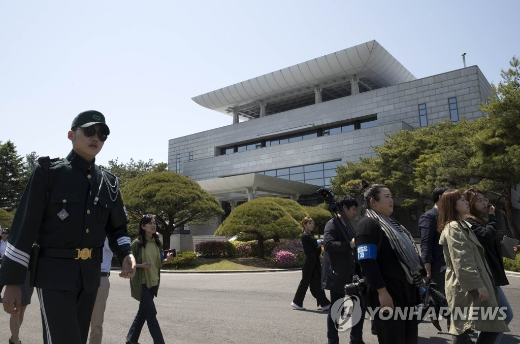 韩朝首脑会谈相关253条外媒报道存300余处错误