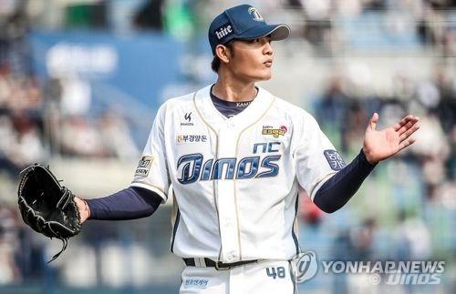 台湾今起每天直播韩职棒赛