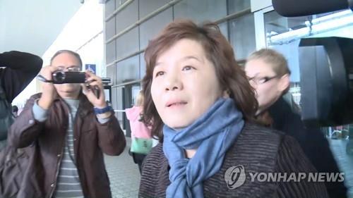 韩外交部:周密分析朝副外相涉金特会言论