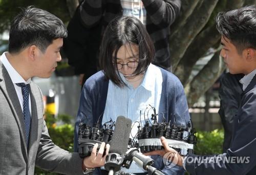 韩坚果门主角赵显娥涉非法用工再遭传讯