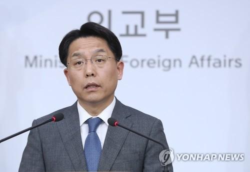 韩政府:朝鲜举行废核仪式是无核化第一步
