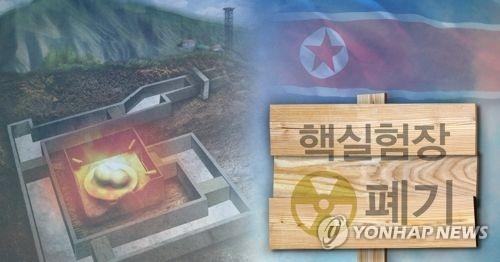 简讯:朝鲜炸毁坑道拆除核试验场