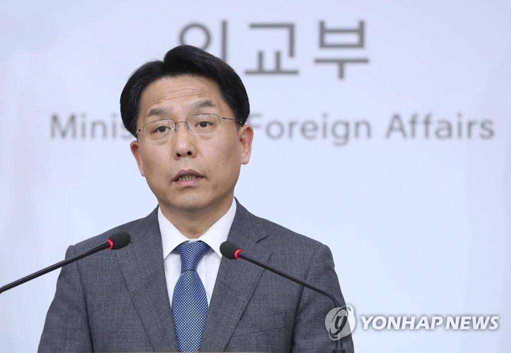 韩政府欢迎朝鲜废弃核试验场