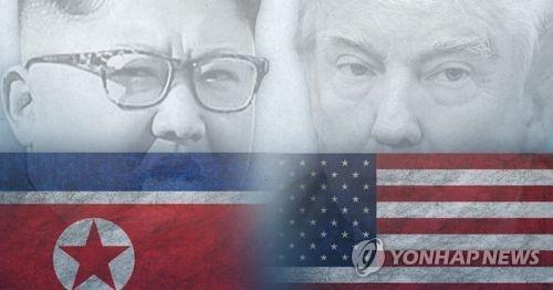 韩青瓦台揣度特朗普取消朝美会谈意图