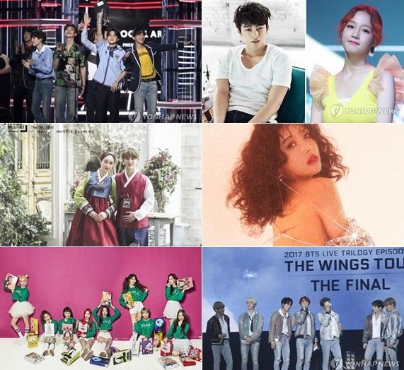 一周韩娱:BTS蝉联公告牌奖项 咸素媛携中国老公拍韩综