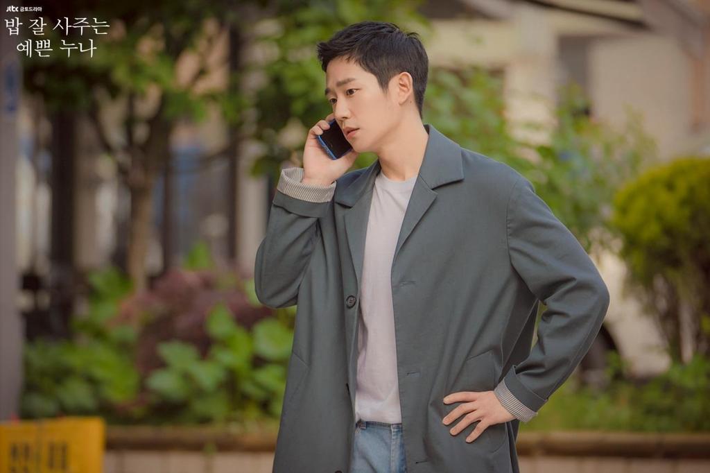 《经常请吃饭的漂亮姐姐》丁海寅剧照(JTBC电视台)