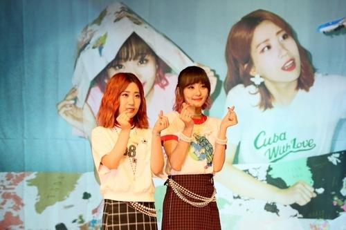 禹志润(左)和安智英(韩联社)