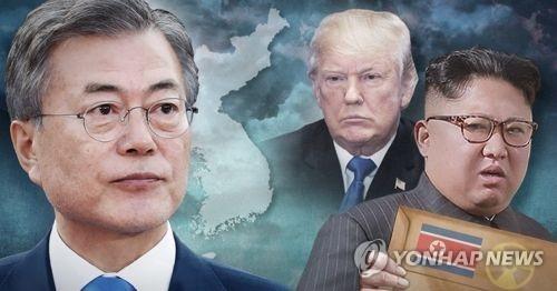 青瓦台:美国宣布取消金特会同时知会韩方